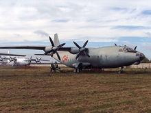 Тонны золота выпали из люка: самолет в Якутии потерял драгоценный груз на миллиарды