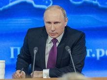 Владимир Путин: «Саммит ШОС пройдет в Челябинске»