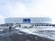 Стадион «Ростов-Арена» официально введен в эксплуатацию