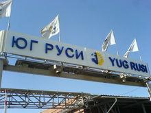 Чемпионат мира может парализовать работу бизнеса в Ростове