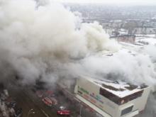 Пожар в Кемерово: более 50 человек погибли в торговом центре