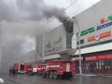 Красноярские спасатели вылетели на помощь в Кемерово: 69 человек пока не найдены