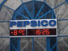 PepsiCo проиграло суд свердловскому Минстрою