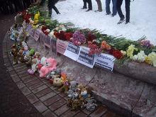 Траур, списки погибших и пропавших, акции памяти. Главное за день о трагедии в Кемерово