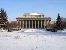 Бизнесу дали возможность пользоваться гербом и флагом Новосибирска