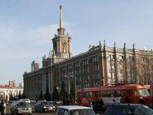 «Еще один шаг к геноциду своего народа». Бизнес — об отмене выборов мэра Екатеринбурга