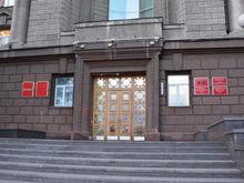 Четырем министрам Красноярского края назначили заместителей