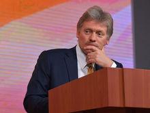 В Кремле назвали «пересудами» связь ареста владельцев группы «Сумма» с политикой
