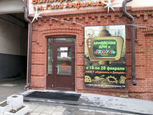 Детский центр в Ростове закрыли после проверки прокуратуры