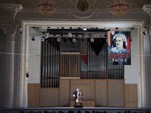 Свердловский Минстрой пообещал 10 млн руб. за лучшие концепции нового зала для филармонии