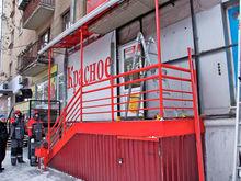 Сеть «Красное&Белое» перестанет продавать сигареты в Челябинской области