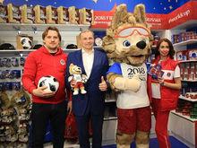 Хохлома, магниты, футболки. В Нижнем Новгороде открылся официальный магазин ЧМ-2018