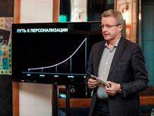 Дмитрий Кромский, Tele2: «Идти по пути персонализации тарифов — более эффективно»