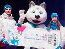 Сбербанк стал официальным банком Всемирной Универсиады в Красноярске