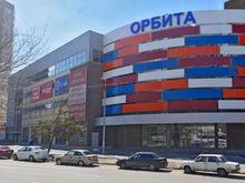 В Ростове из нарушений пожарной безопасности частично закрыли ТЦ «Орбита»