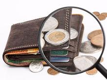Топ-5 самых богатых свердловских чиновников. Правительство региона отчиталось о доходах