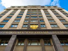 Доходы упали. Нижегородские депутаты Госдумы стали меньше зарабатывать. Рейтинг