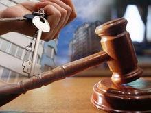 В Ростове арестовали ипотечных мошенников