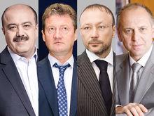 Свердловские миллиардеры за год стали еще богаче / РЕЙТИНГ