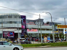 Создает угрозу безопасности. Суд потребовал закрыть крупный торговый центр в Екатеринбурге