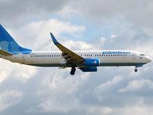 Как в утренней маршрутке: в российских самолетах появятся стоячие места