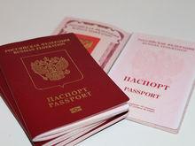 Пора платить. В России увеличивают размер госпошлины за получение прав и загранпаспорта