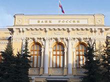 Еще один московский банк с офисом в Нижнем Новгороде лишен лицензии ЦБ РФ