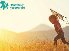 Tele2 запустил конкурс социальных предпринимателей