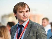 В управлении культуры Ростова новый руководитель