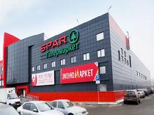Дело будет возбуждено! В Челябинске в торговой сети «Молния» оказались поддельные продукты