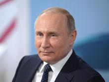 Рост НДФЛ или налог с продаж? За счет чего Путин повысит бюджетные расходы на 10 трлн руб.
