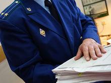 Суперскандал на 10 неизвестных. Прокуратура ждет массового отзыва свердловских депутатов