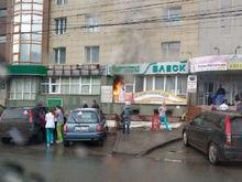 Частную стоматологическую клинику в Новосибирске повредил пожар
