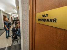 Выдали 64 кредита «своим», увели более 1 млрд. В Екатеринбурге судят руководство банка