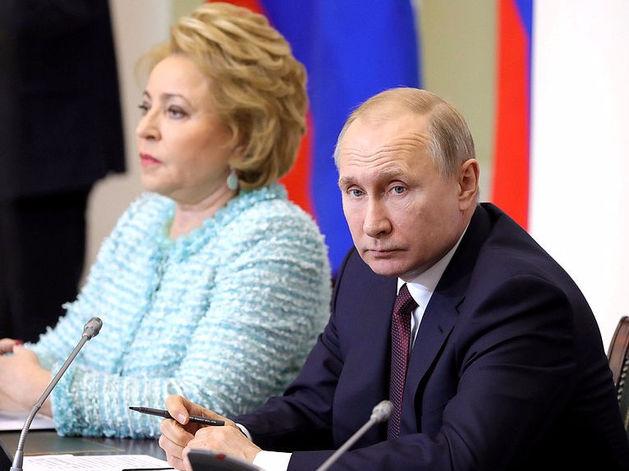 Валентина Матвиенко и Владимир Путин