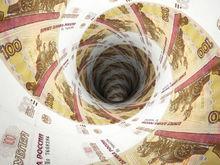 """В балансе ростовского банка """"Кредит Экспресс"""" обнаружили дыру в 510 млн рублей"""