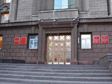 Председатель правительства Красноярского края уволил замминистра спорта и назначил другого