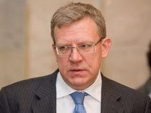 Согласие на «план перемен». Путин решает, поручить ли Кудрину договариваться с Европой