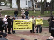 Власти Ростова отдадут инвесторам землю в Левенцовке для решения проблем дольщиков