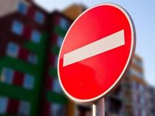 В Ростове 13 мая будет закрыта для транспорта половина города
