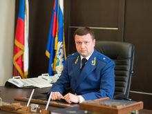 Жена зампрокурора по ЮФО Андрея Кикотя оказалась в 7 раз богаче мужа