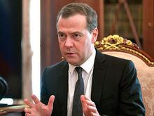 «Он вам не Димон» устоял: Путин предложил кандидатуру Медведева на пост премьер-министра