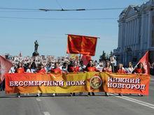 «Бессмертный полк» в Нижегородской области собрал 120 тыс. человек