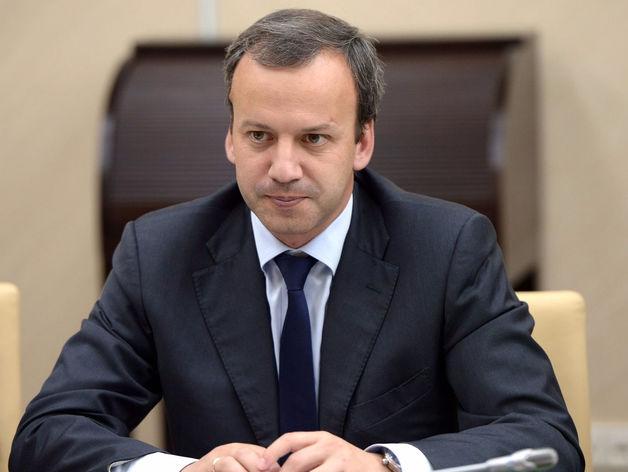 Из вице-премьеров — в фонд. Аркадию Дворковичу предложили возглавить «Сколково»