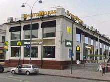 Федеральная сеть меховых салонов закрыла крупнейший магазин в Екатеринбурге
