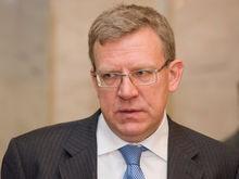 «Немного неожиданно». Кудрину предложили Счетную палату, а не высокий пост в Кремле