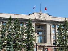 Назначен новый замминистра экологии Красноярского края