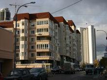 Каждый месяц дешевеет по 1000 квартир. Что происходит с рынком недвижимости Екатеринбурга
