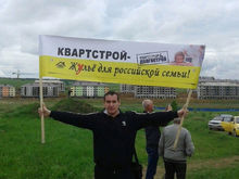 «Изучить каждый случай». Глеб Никитин возглавил комиссию по защите прав дольщиков