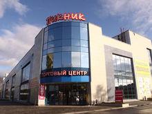 Личный долг больше 130 млн. Газпромбанк банкротит основательницу мертвой сети «Пикник»